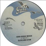 Click here for more info about 'Bama Boogie Woogie'
