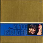 Click here for more info about 'Cliff Richard - Cliff - red vinyl - VG vinyl/mint sleeve'