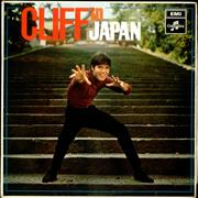Click here for more info about 'Cliff In Japan - Original Mono'