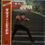 Click here for more info about 'Cliff In Japan - Red Vinyl'