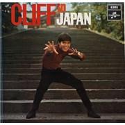 Cliff Richard Cliff In Japan - 1st - EX UK vinyl LP
