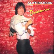 Click here for more info about 'Cliff Richard - Dreamin' - Picture Sleeve'