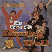 Click here for more info about 'Cliff Richard - Living Doll (The Disco Funk Get Up Get Down Go To The Lavatory Mix)'