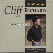 "Cliff Richard More To Life UK 7"" vinyl"