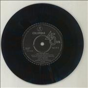 """Cliff Richard Summer Holiday Pakistan 7"""" vinyl"""