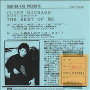Click here for more info about 'Cliff Richard - The Best Of Me - Japanese Radio Only'