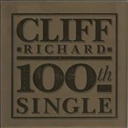 "Cliff Richard The Best Of Me UK 7"" vinyl"