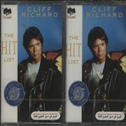 Cliff Richard The Hit List Utd. Arab Em Double Cassette