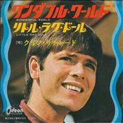 Click here for more info about 'Cliff Richard - Wonderful World - Red Vinyl'