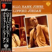 Click here for more info about 'Clifford Jordan - Hello, Hank Jones'