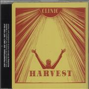 Click here for more info about 'Clinic - Harvest'