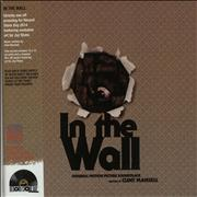 Click here for more info about 'In The Wall - Brown & Yellow Swirl Vinyl - RSD'