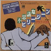 Click here for more info about 'Club House - Do It Again medley with Billie Jean'