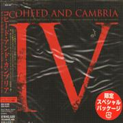 Click here for more info about 'Coheed And Cambria - Good Apollo I'm Burning Star IV: Vol.1: from Fear Through the Eyes of Madness'