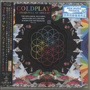 Click here for more info about 'Coldplay - A Head Full Of Dreams'