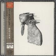 Click here for more info about 'Coldplay - A Rush Of Blood To The Head'