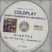 Click here for more info about 'Coldplay - Every Teardrop Is A Waterfall'