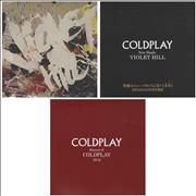 Click here for more info about 'Violet Hill + History Of Coldplay DVD-R'
