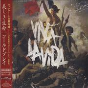 Click here for more info about 'Viva La Vida Or Death And All His Friends'