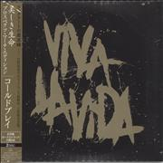 Click here for more info about 'Coldplay - Viva La Vida: Prospekt's March EP - Sealed'