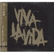 Coldplay Viva La Vida: Prospekt's March EP - Sealed Japan 2-CD album set Promo