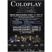 Click here for more info about ' - Viva La Vida Tour'