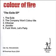 Click here for more info about 'Colour Of Fire - The Exile EP'