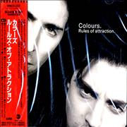 Click here for more info about 'Colours [90S] - Rules Of Attraction - Sealed'