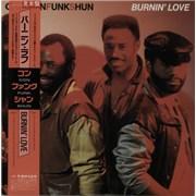 Click here for more info about 'Con Funk Shun - Burnin' Love'
