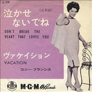 Click here for more info about 'Connie Francis - Don't Break The Heart That Loves You'