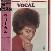 Click here for more info about 'Connie Francis - Glorious 20 Vocal'