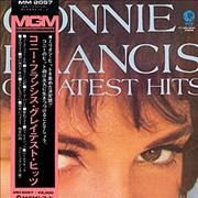 Click here for more info about 'Connie Francis - Greatest Hits'