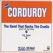 Click here for more info about 'Corduroy - The Hand That Rocks The Cradle'