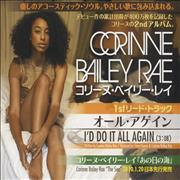 Click here for more info about 'Corinne Bailey Rae - I'd Do It All Again'