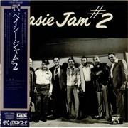 Count Basie Basie Jam #2 Japan vinyl LP Promo