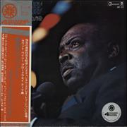 Count Basie Broadway Basie's... Way - Quad Japan vinyl LP