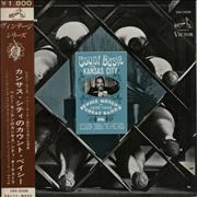 Count Basie In Kansas City Japan vinyl LP