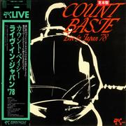Count Basie Live In Japan '78 Japan vinyl LP Promo
