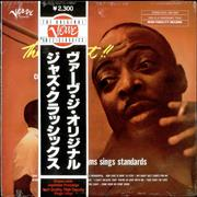 Count Basie The Greatest!! - Sealed Japan vinyl LP