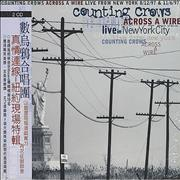 Click here for more info about 'Counting Crows - Across A Wire'