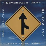 Coverdale Page Japan Tour 1993 + Flyer Japan tour programme