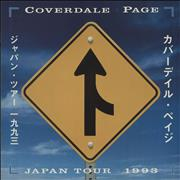 Click here for more info about 'Coverdale Page - Japan Tour 1993'