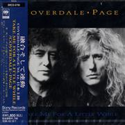 Coverdale Page Take Me For A Little While Japan CD album