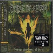 Cradle Of Filth Damnation And A Day Japan CD album