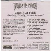 Cradle Of Filth Darkly, Darkly, Venus Aversa Japan CD-R acetate Promo