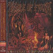 Click here for more info about 'Cradle Of Filth - Lovecraft & Witch Hearts'