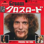 Click here for more info about 'Cream - Crossroads'