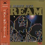Click here for more info about 'Cream - The Best Of Cream - EX'