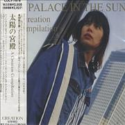 Click here for more info about 'Creation Records - A Palace In The Sun'