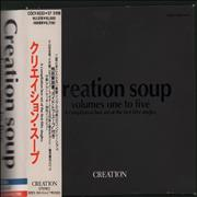 Click here for more info about 'Creation Soup: Volumes One To Five'